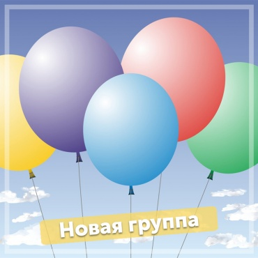 New group Vkontakte!