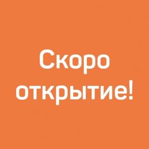 Полтавская ул., 30 (ТЦ