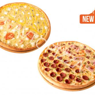 Пицца-сет «Всё и сразу»