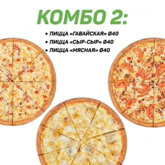 Комбо 2