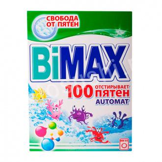 Порошок BIMAX 100 пятен 400г