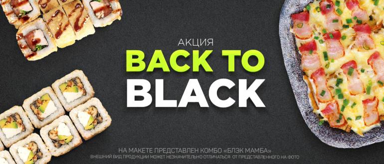 Back to black!