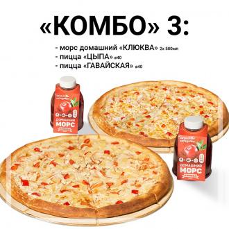 Комбо 3