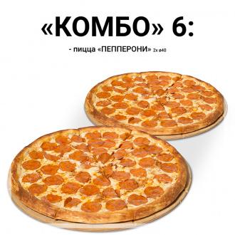 Комбо 6