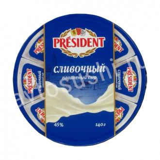 Сыр плавленый сливочный Президент 140г
