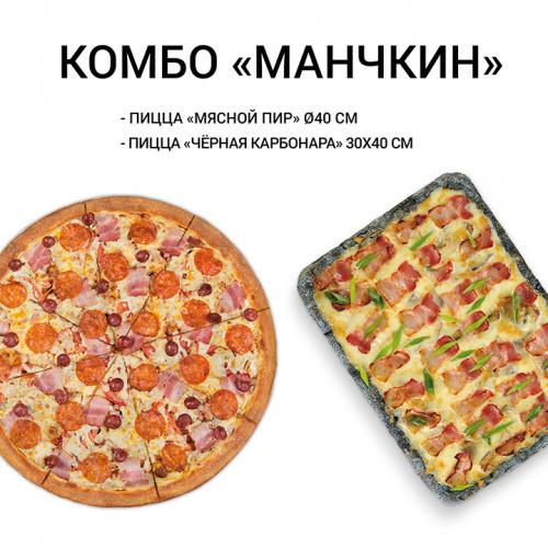 Комбо Манчкин