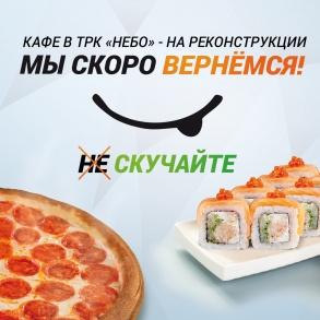 Б.Покровская, 82 ТРК